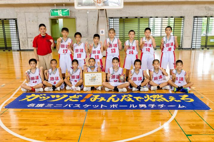 「名護小学校男子チーム(第4位)」