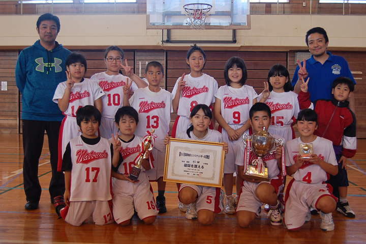 混成優勝:松田小学校