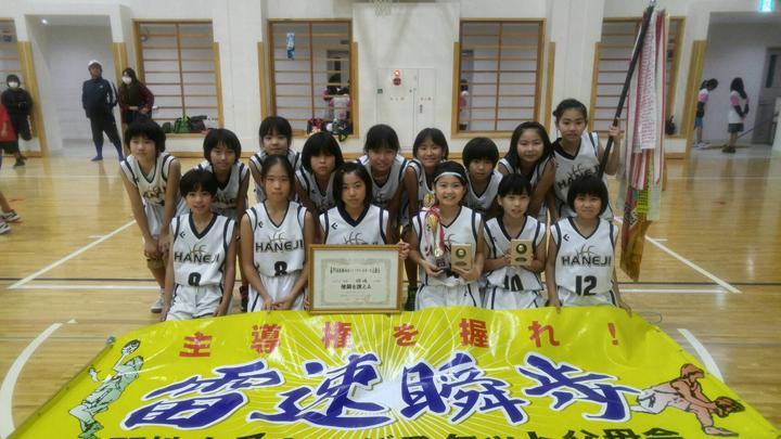 女子優勝:羽地小学校