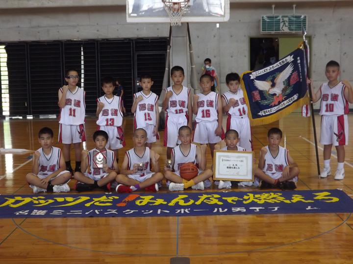 男子優勝:名護小学校