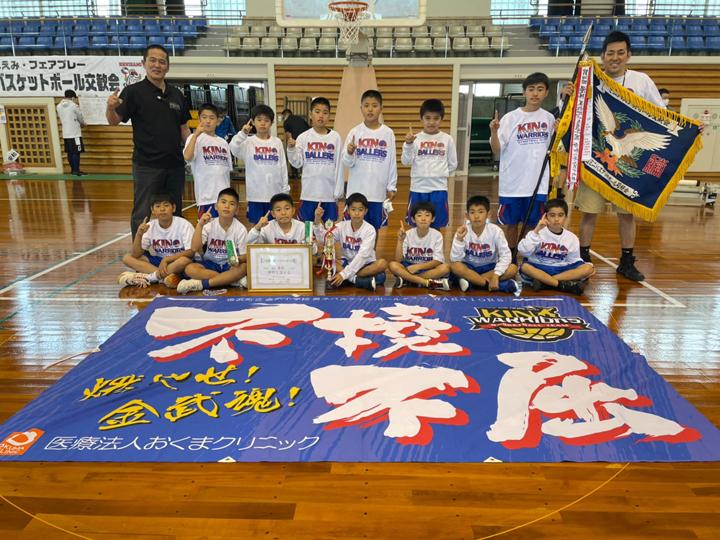 男子優勝:金武小学校